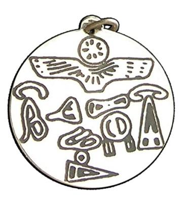 Messing-Anhänger Mesopotamisches Königssiegel