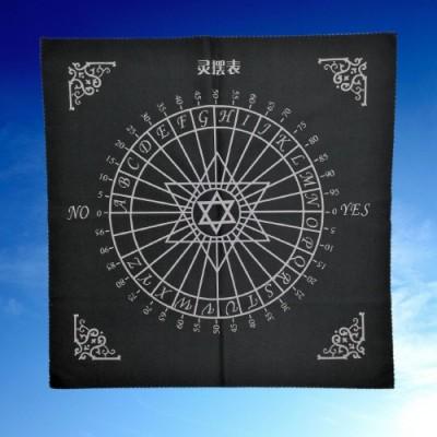 Pendulum cloth with hexagram