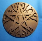 Altar Pentacle from Wood, brown