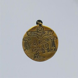 Mesopotamic King Seal