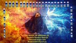 Magic of Brighid Olio Magia Essential Vetiver 10 ml